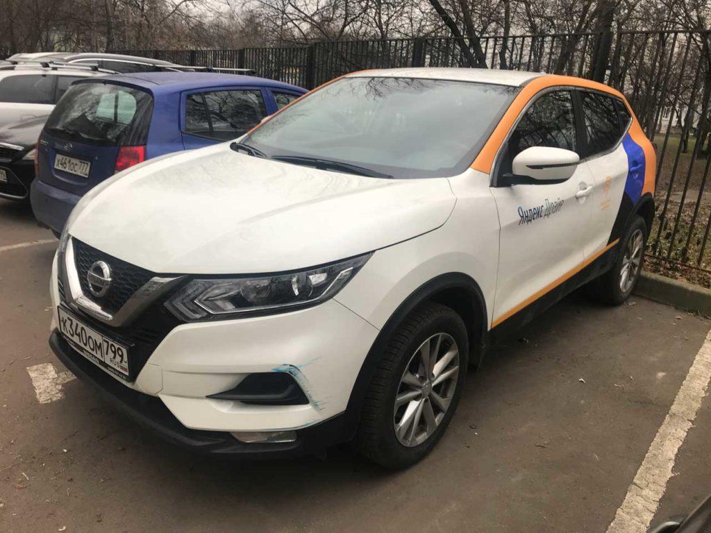 Nissan Qashqai Яндекс Драйв