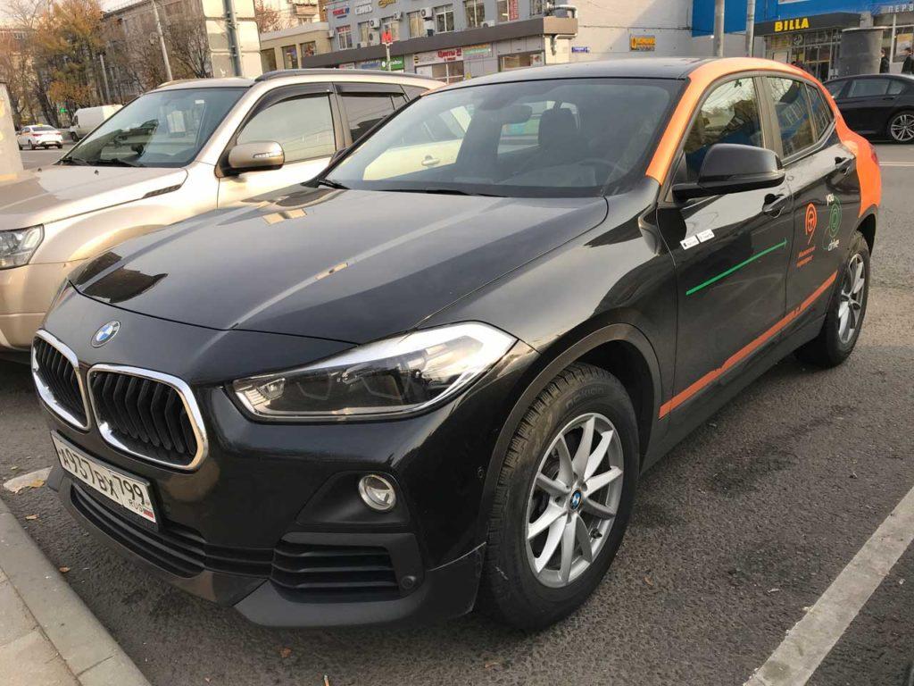 BMW X2 YouDrive