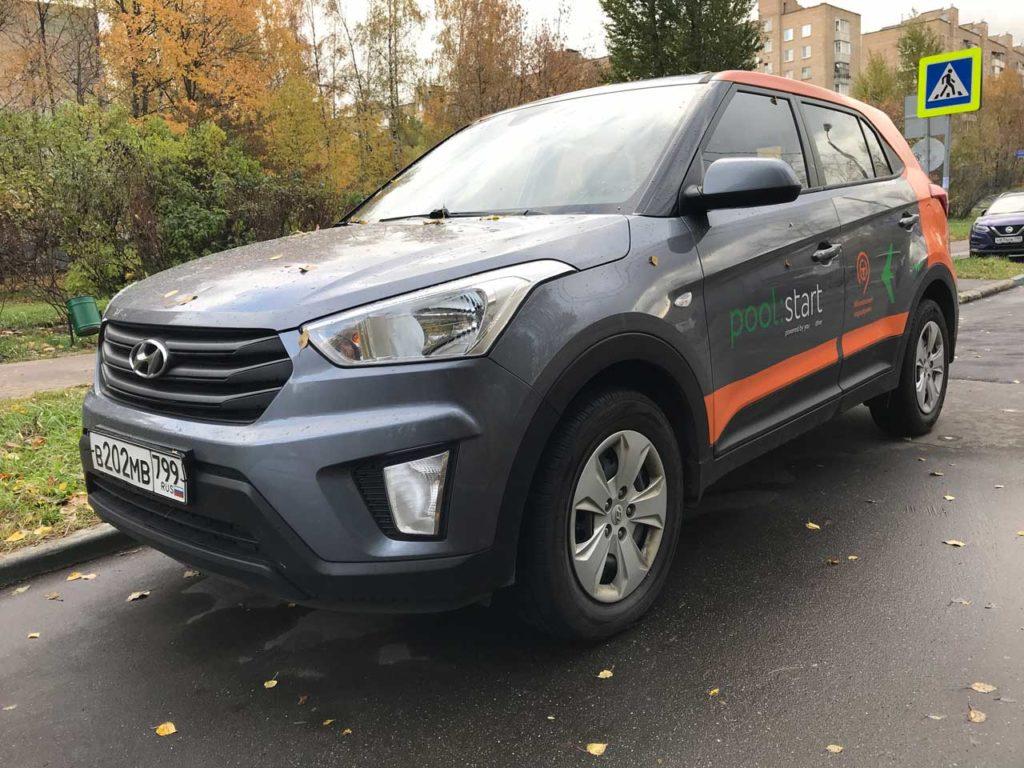 Hyundai Creta YouDrive