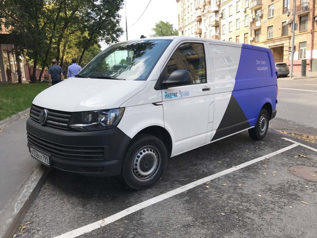 Volkswagen Transporter Яндекс Драйв