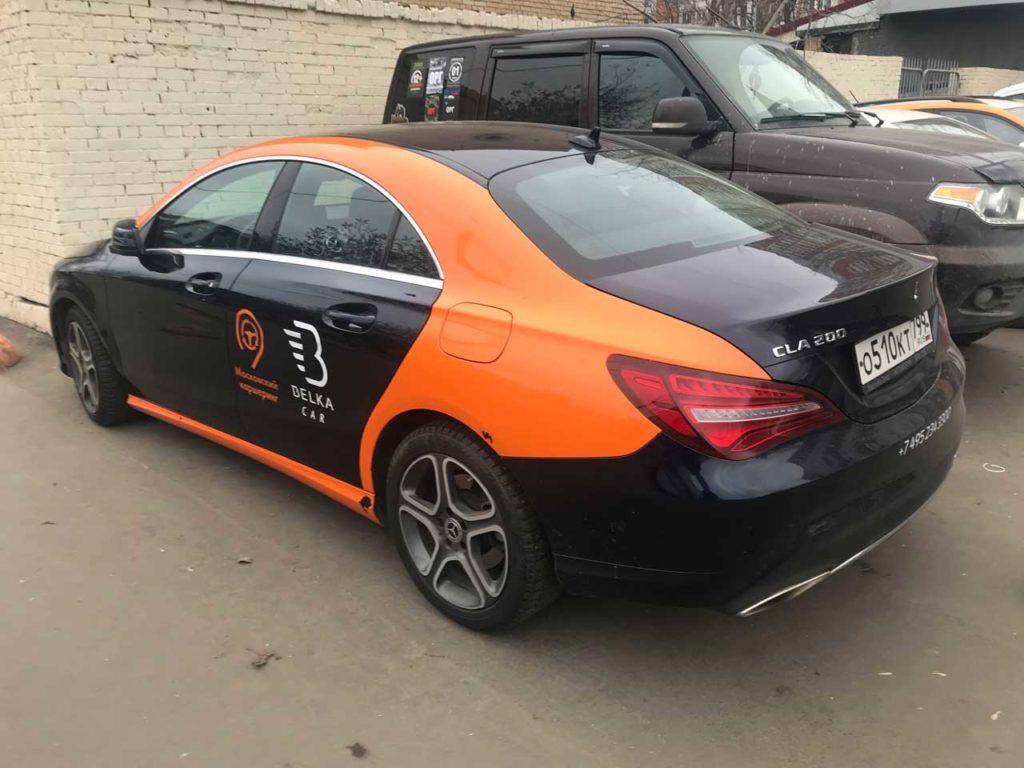 Mercedes-Benz CLA BelkaCar Одинцово