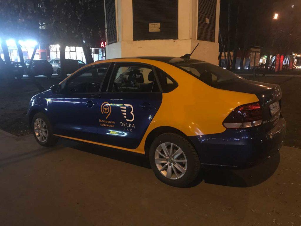 Volkswagen Polo BelkaCar Одинцово