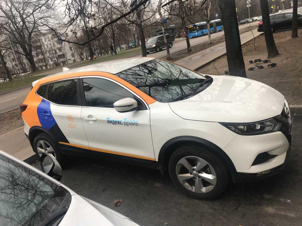 Nissan Qashqai Яндекс Драйв в Одинцово