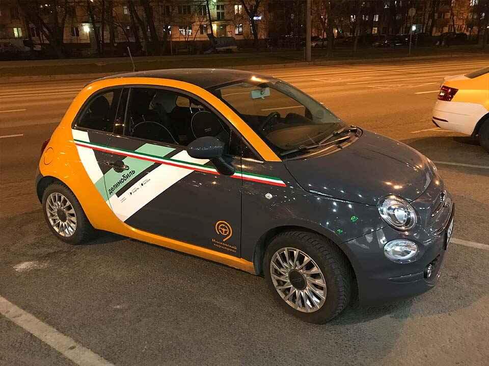 Делимобиль 2020 Fiat 500
