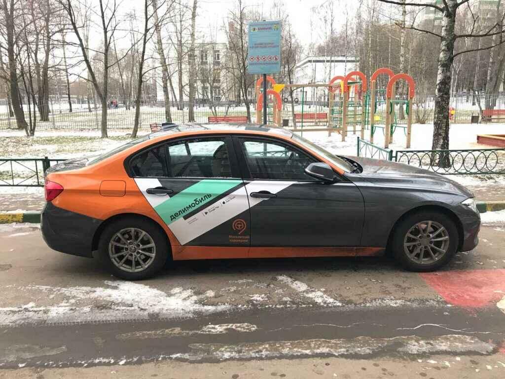 BMW 320i от Делимобиль