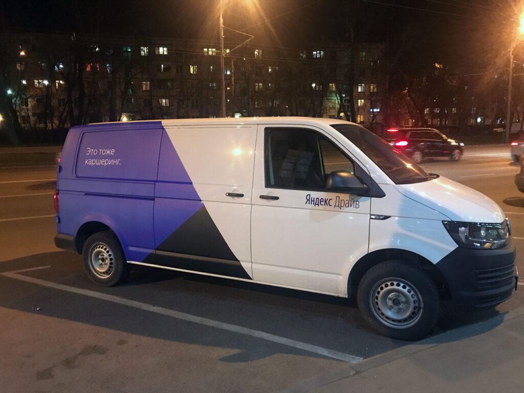 Яндекс Драйв Volkswagen Transporter в Санкт-Петербурге