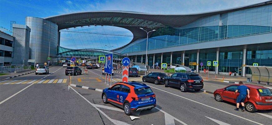 Каршеринг в аэропорту Шереметьево