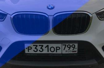 BMW Яндекс Драйв