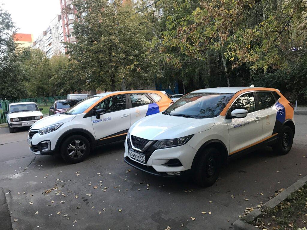 Кроссоверы Яндекс Драйв