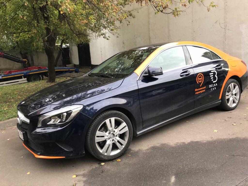 Mercedes CLA Belkacar экстерьер
