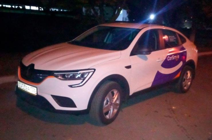 Renault Arkana CarSmile Воронеж