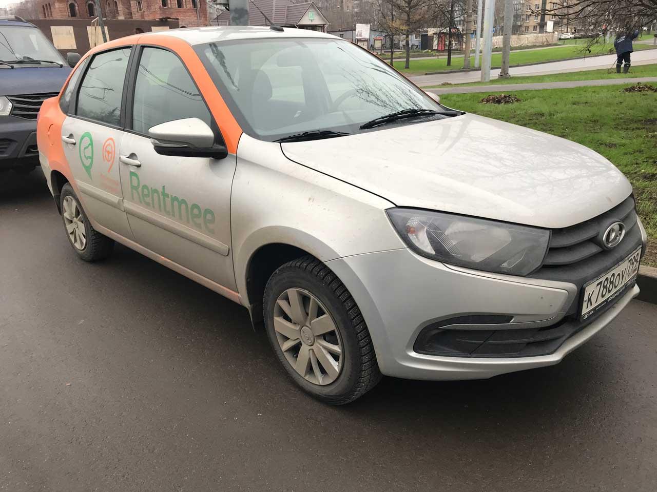 Каршеринг в Москве: условия, цены, компании в 2021