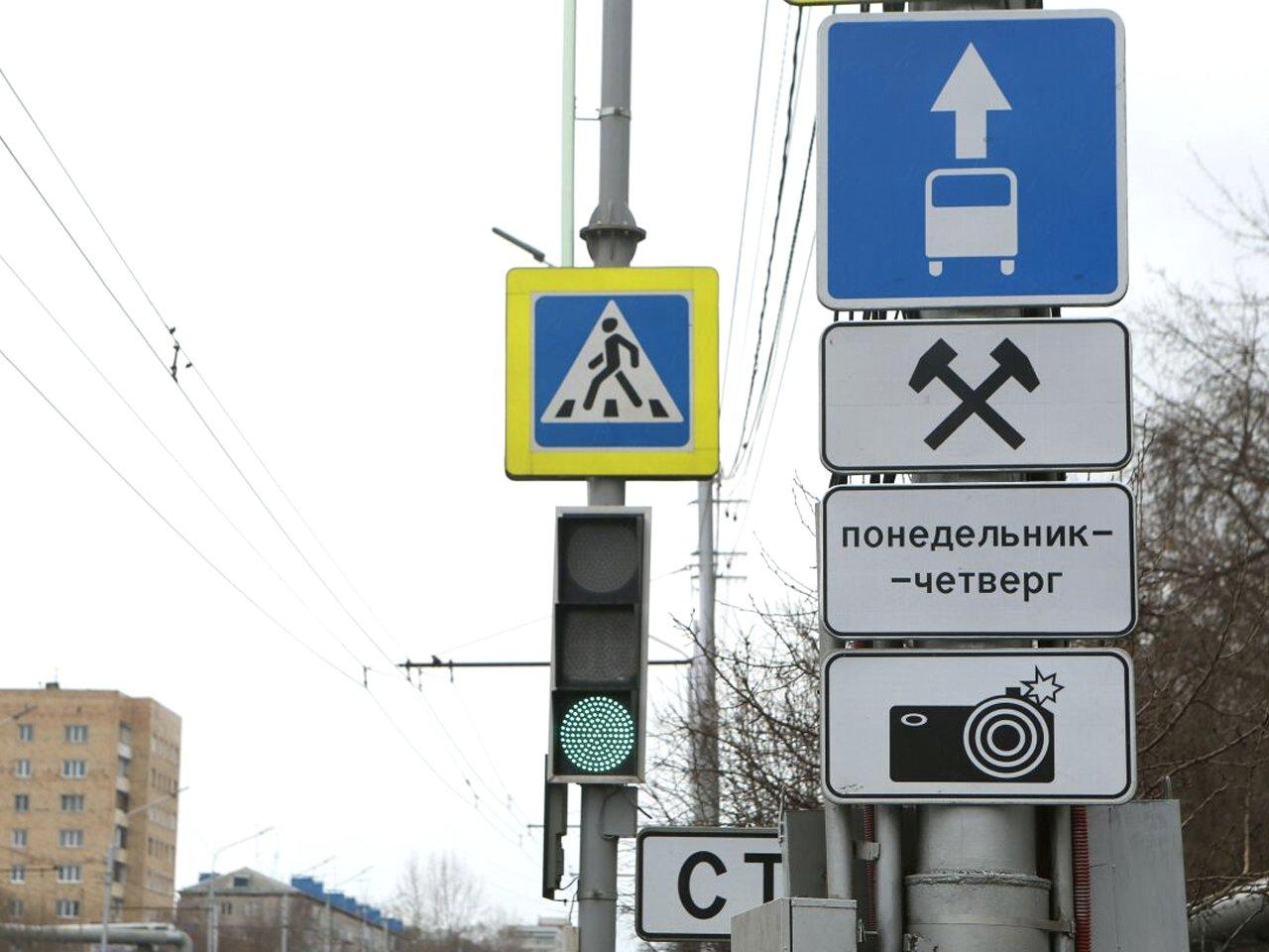 Уточнения к знаку проезда по выделенной автобусной полосе