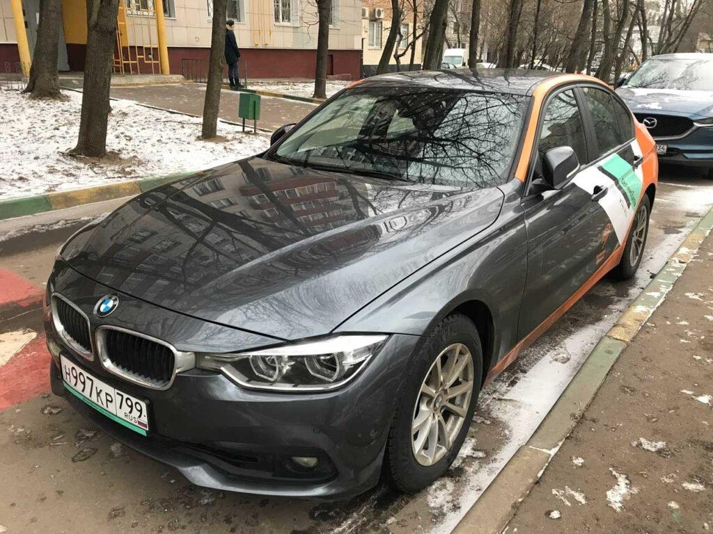 BMW 320 Делимобиль Екатеринбург