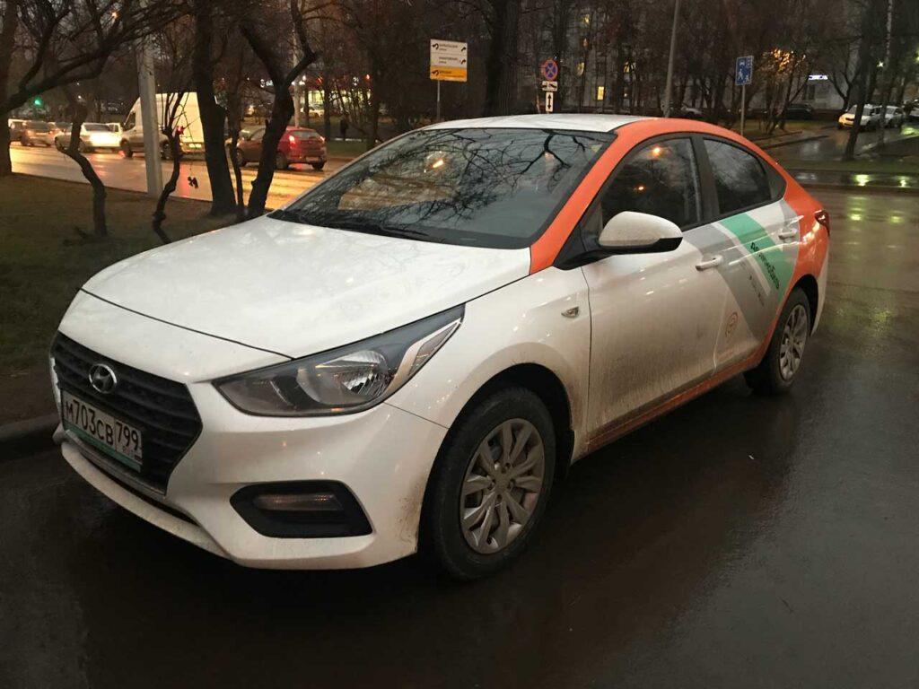 Hyundai Solaris Делимобиль Екатеринбург