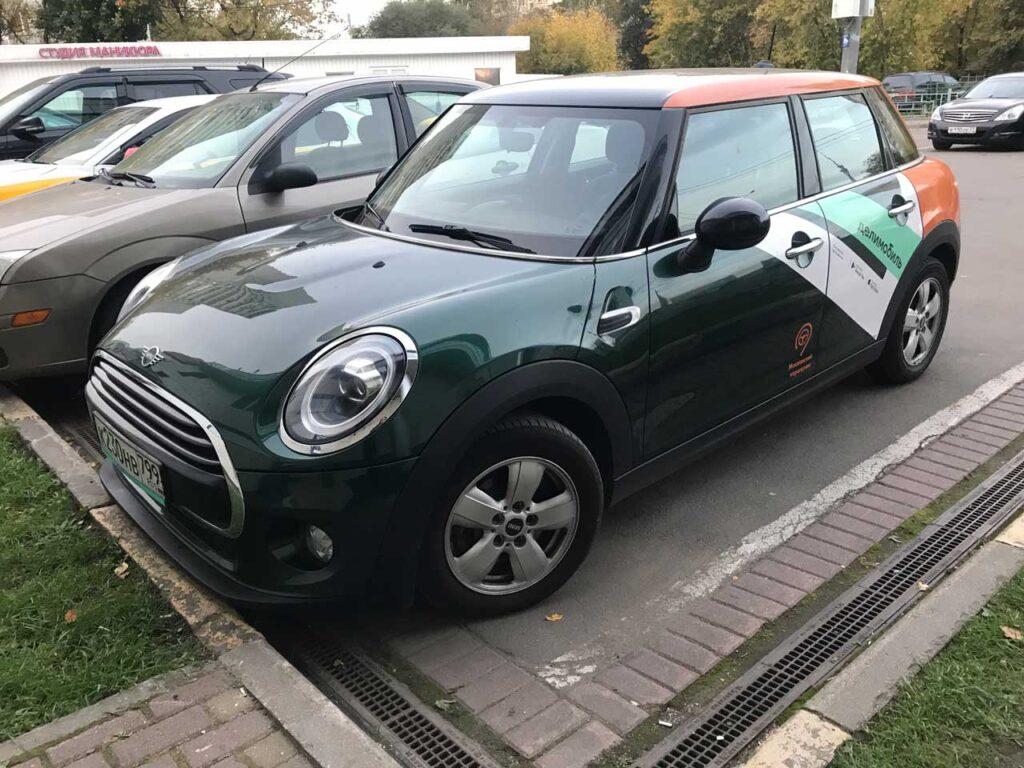 Mini Cooper Делимобиль Екатеринбург