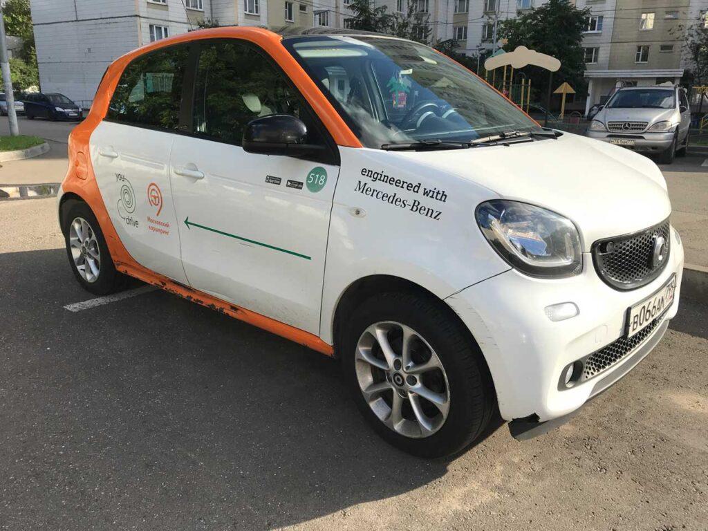 Smart ForTwo YouDrive в Екатеринбурге